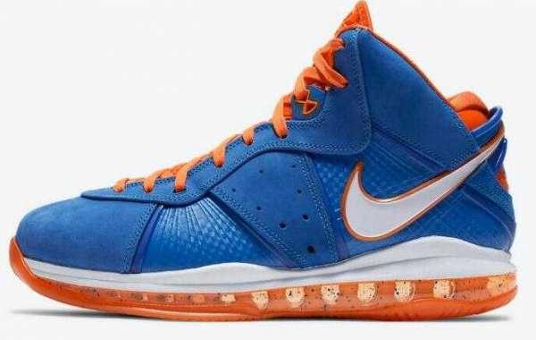 Nike LeBron 8 HWC PE Will Drop on Apr 23rd, 2021 (Friday)